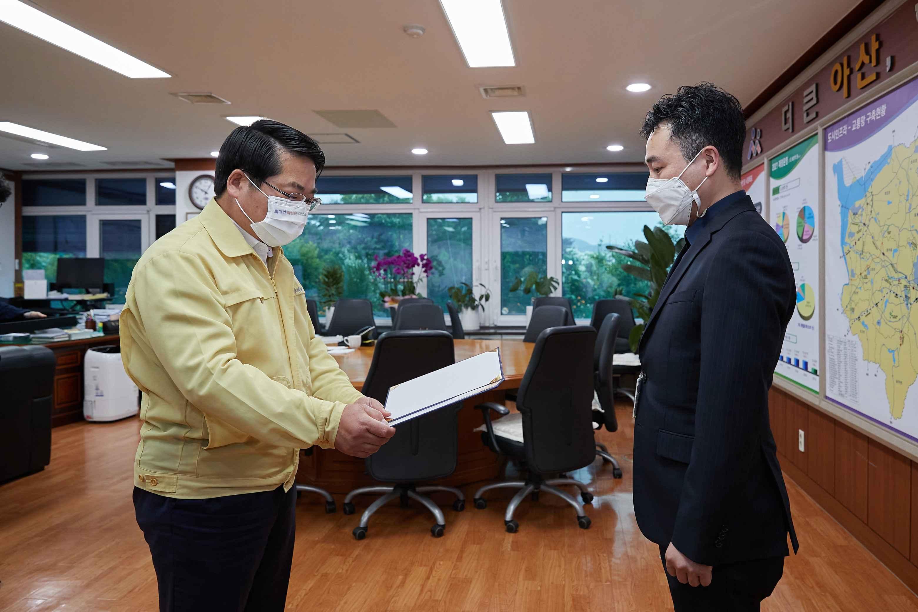2021.05.07.신규공무원 임용장 수여(홍보담당관)