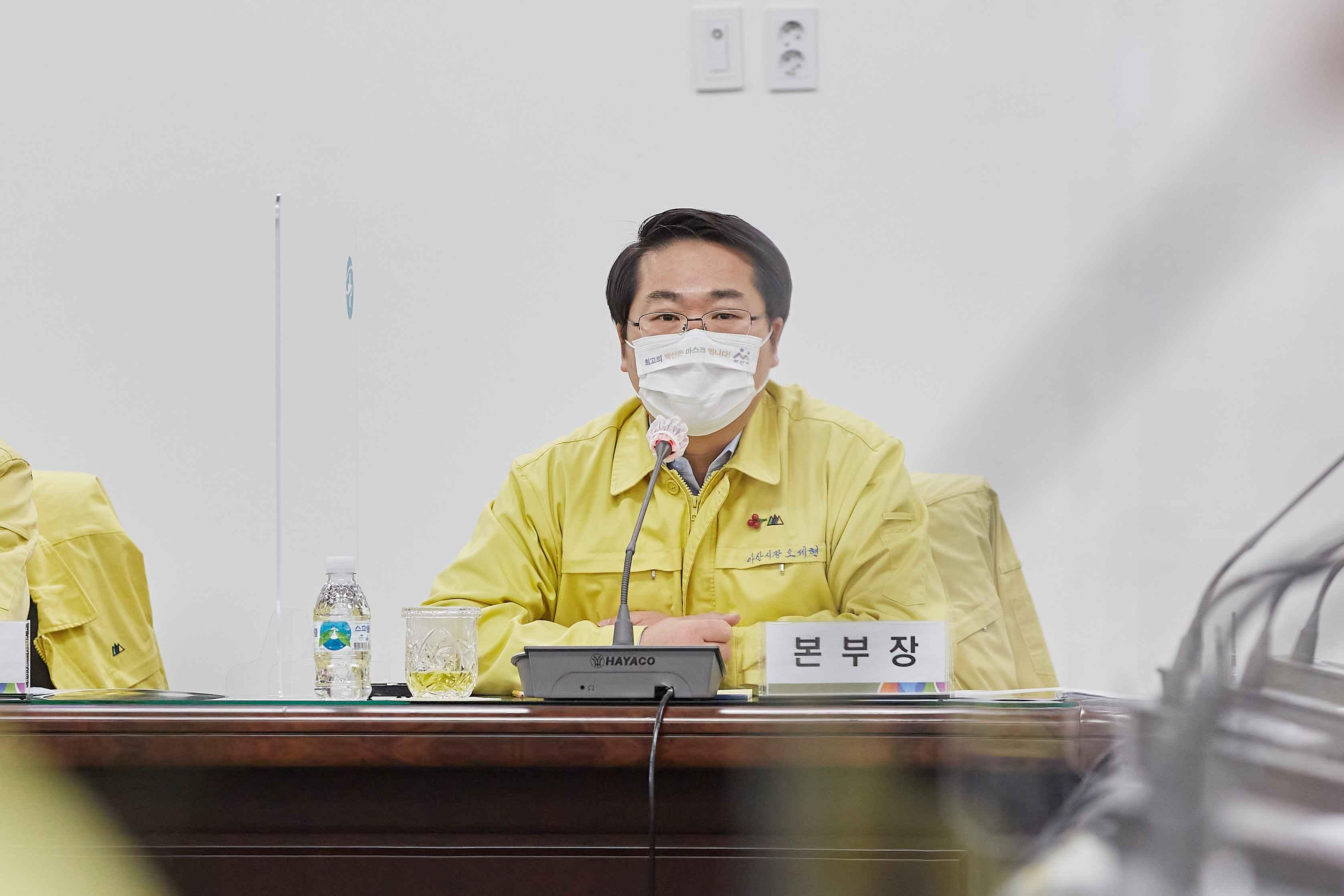 """오세현 시장, """"코로나19 선제적 전수검사 늘려 조용한 전파자 찾자""""  관련사진"""