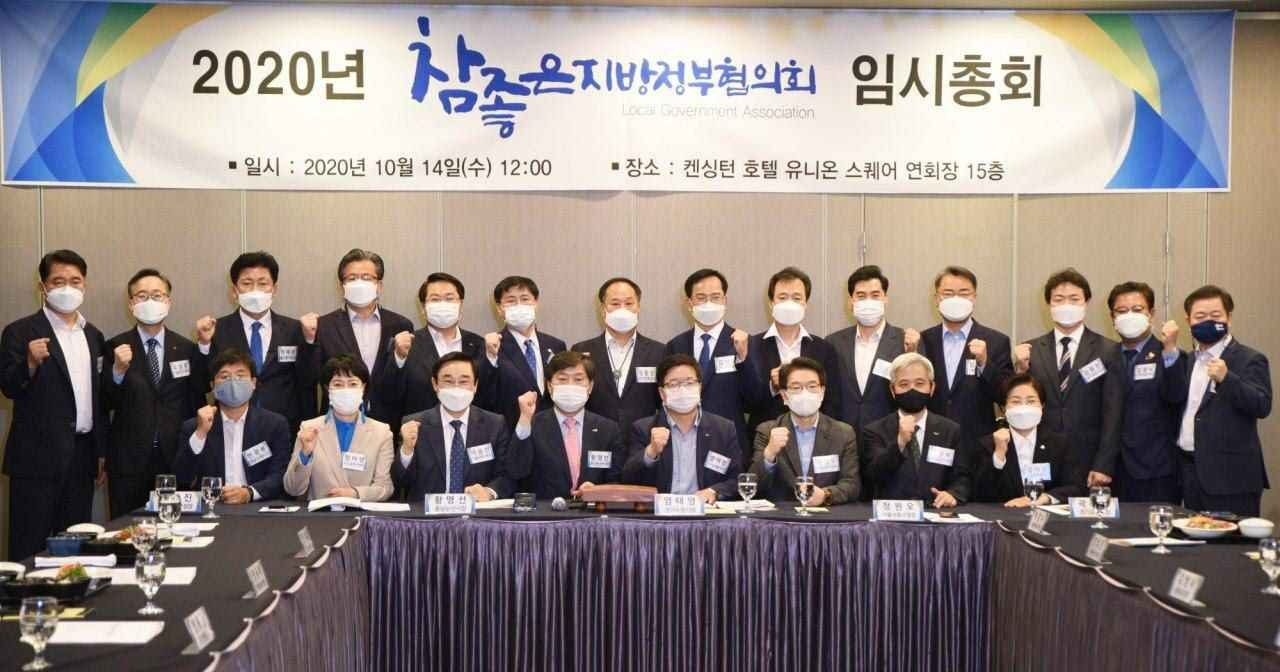 오세현 시장, 참좋은지방협의회 부회장 선임  관련사진