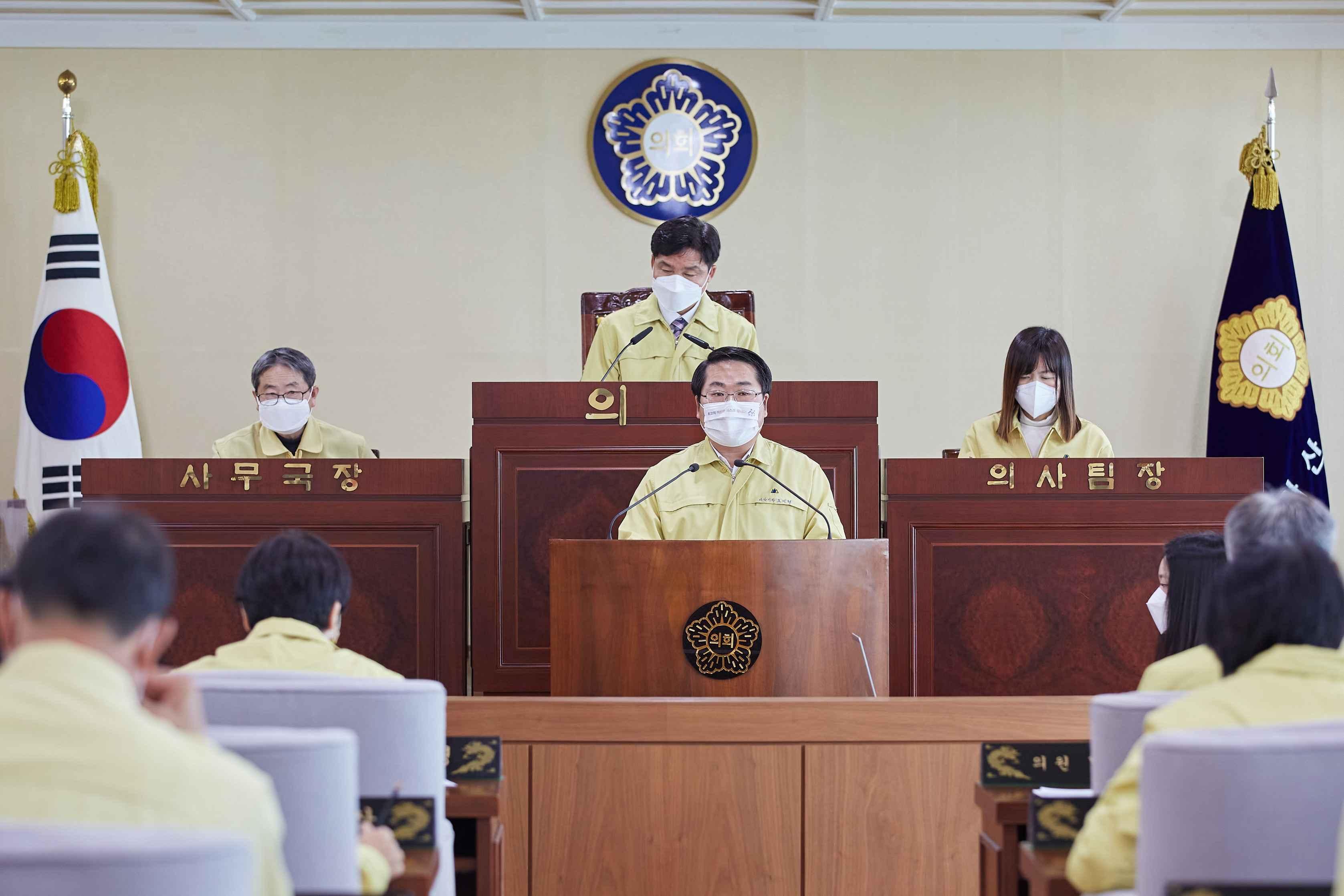 2020.11.25.의회 본회의 2021년도 시정연설