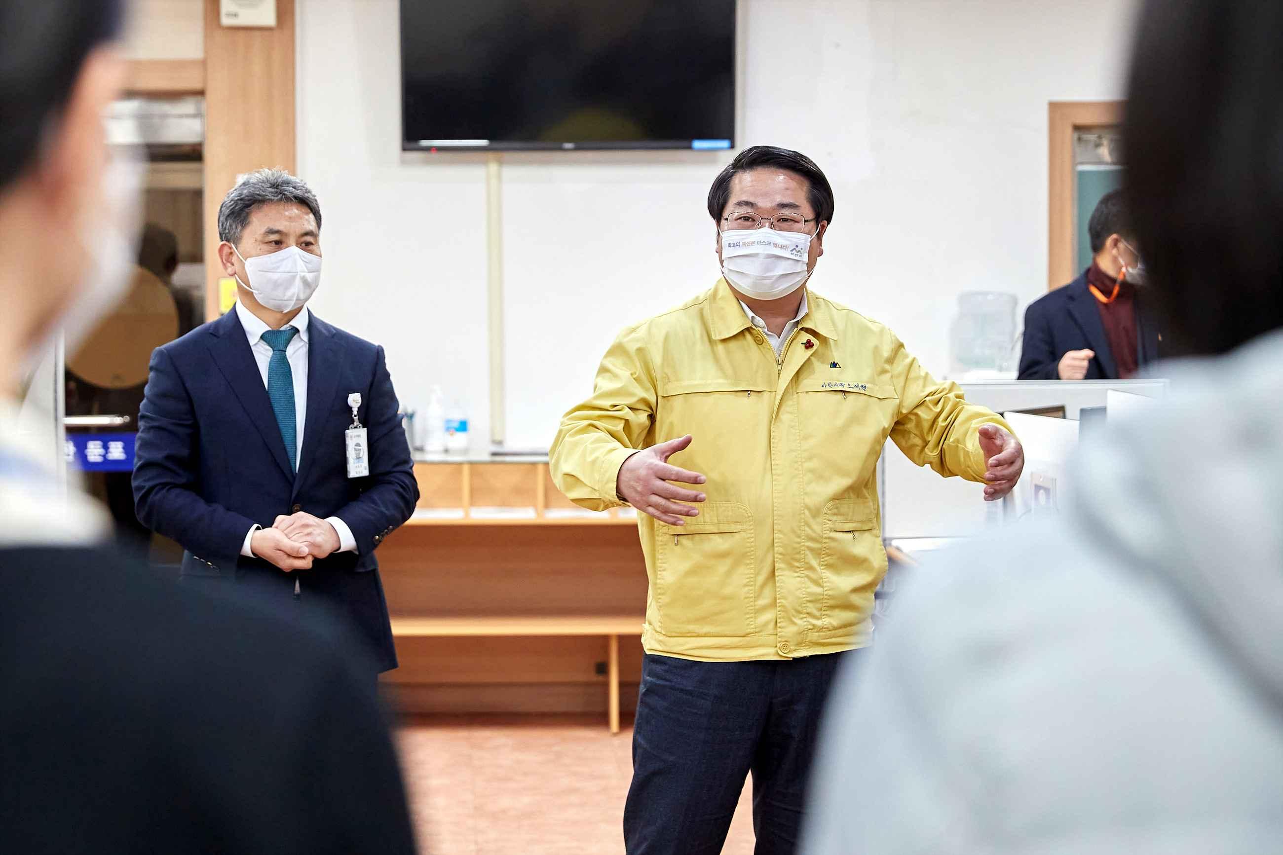 오세현 아산시장, 아산시 읍면동 직원 격려 방문 관련사진