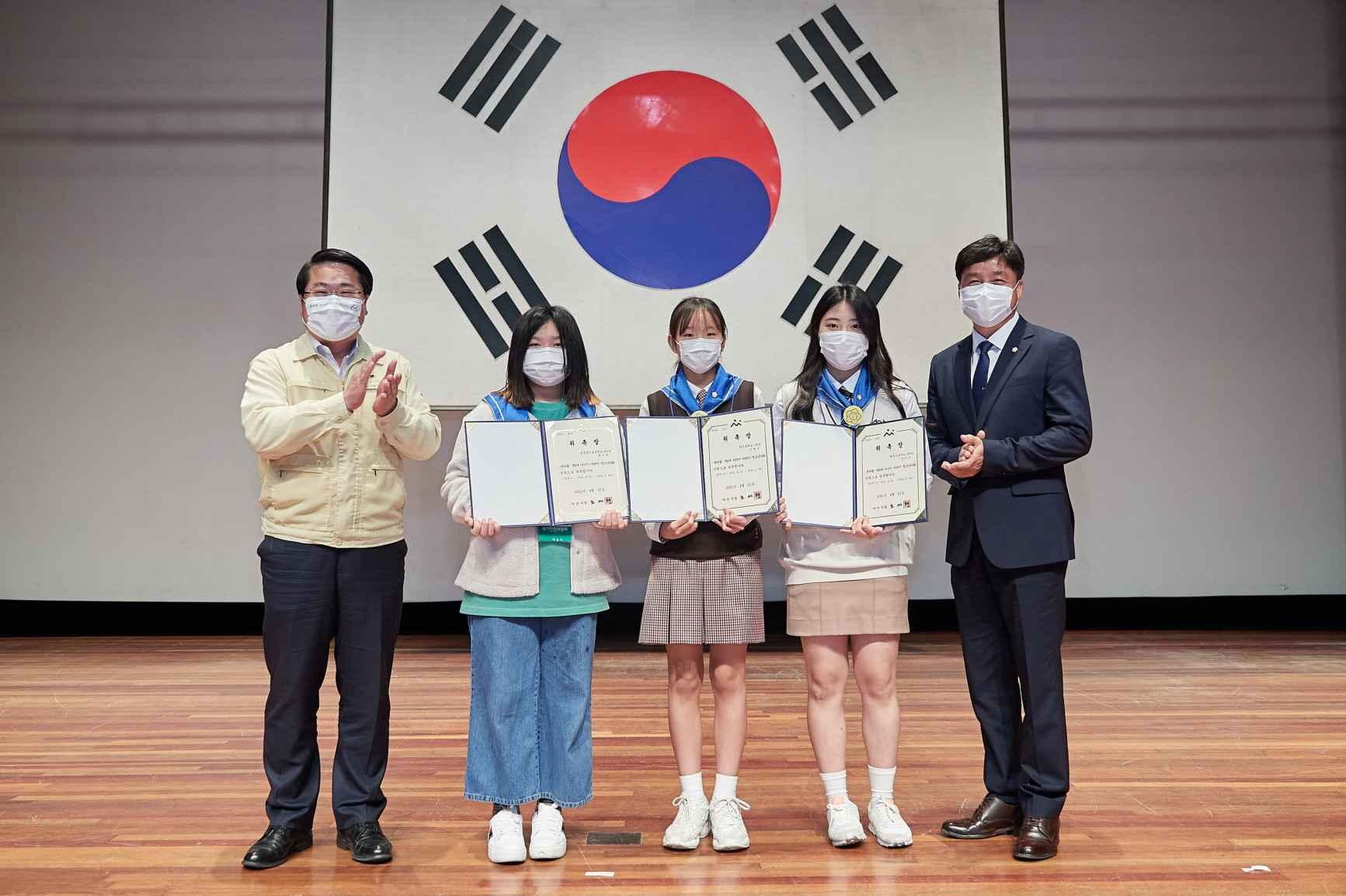 제5대 아산시 어린이·청소년의회 발대식 및 워크숍 개최