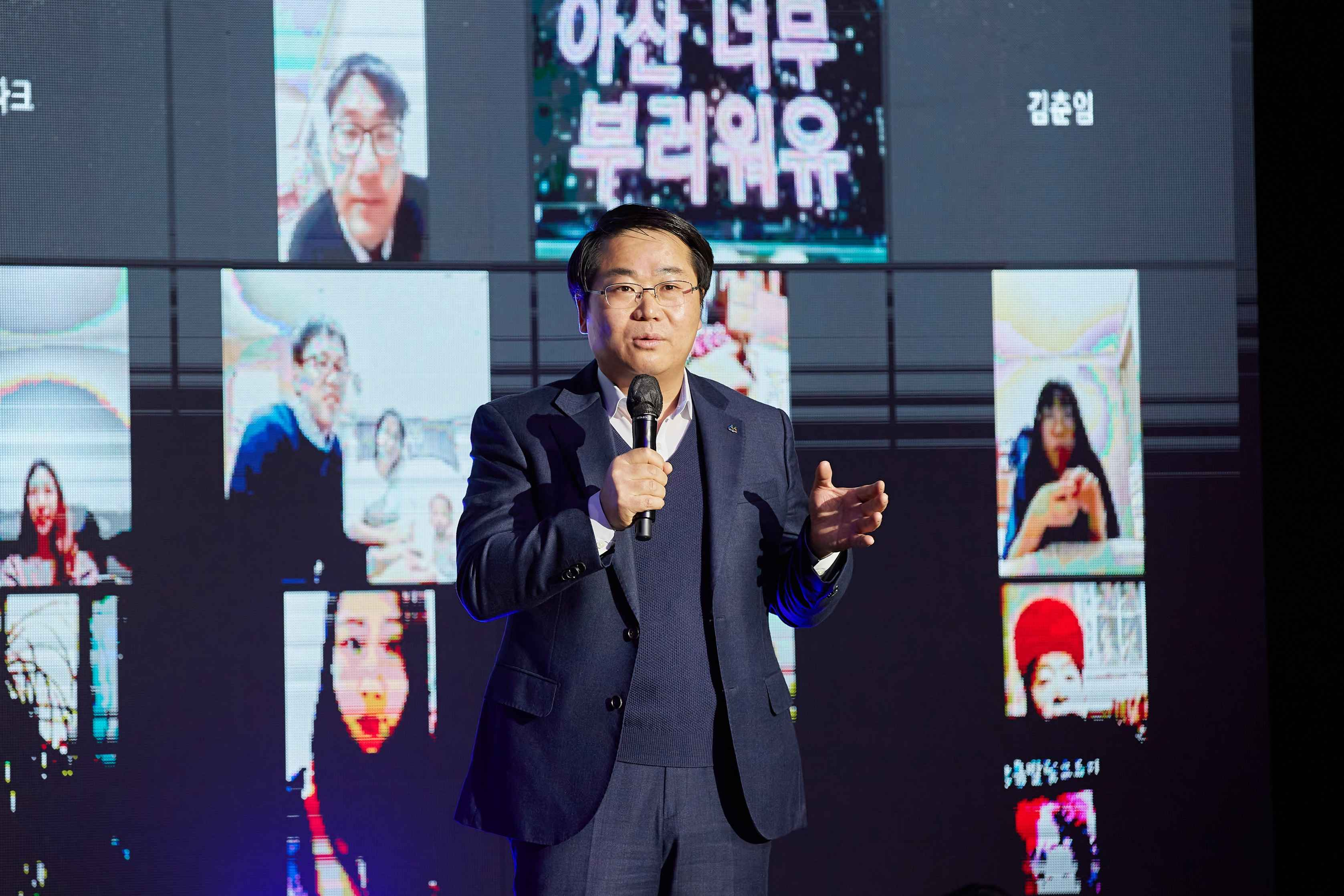 2020.11.28.집콕방콕 콘서트